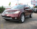 2007 Nissan Murano SL ( 1 OWNER ) $1995 DOWN.